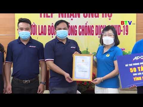 Apollo Silicone hỗ trợ tâm dịch Bắc Ninh - Bắc Giang hơn 2,5 tỷ đồng