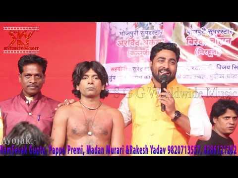 Video New Stage Program By Virendar Chauahan, Nirhu Ka Live Show With Ram Sevak Gupta & Mundrika Chauhan download in MP3, 3GP, MP4, WEBM, AVI, FLV January 2017