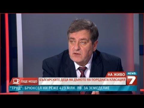 Т.Томов: Необходима е шокова реформа в България