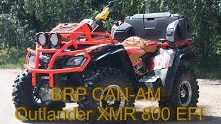 10. BRP Can Am Outlander XMR 800 EFI на продаже