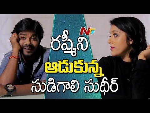 Sudigali Sudheer Interviews Anchor Rashmi || Next Nuvve || Aadi, Vaibhavi, Prabhakar || NTV