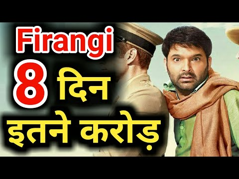 ये रहा Firangi का 8th Day Collection, देखें वीडियो