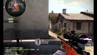 《CS:GO》國內電競玩家狙擊精彩5連殺 網友直呼太神拉