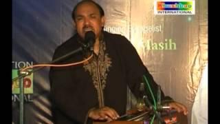 Majeed Masih Yesu Nasri (Near To Jesus)