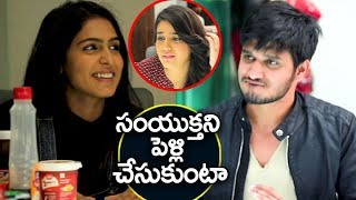 Video Hero Nikhil Wants Marriage Kirik Party Heroin | Samyuktha | Simran | Kirrak Party Movie MP3, 3GP, MP4, WEBM, AVI, FLV Maret 2018
