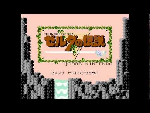 0 【Youtube】ゲームミュージックの名曲①