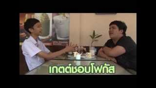 GTH Family Episode 6 - Thai TV Show