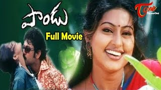 Pandu - Full Length Telugu Movie - Jagapati Babu - Sneha