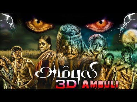 Tamil Superhit Movie - Ambuli - Full Movie | Science Fiction | Horror Movie | Parthiban