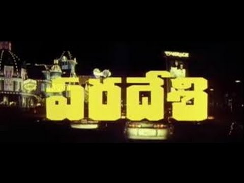 Paradesi telugu full movie