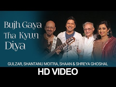 Bujh Gaya Tha Kyun Diya Songs mp3 download and Lyrics