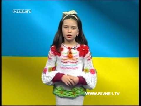 """Дитяча телестудія """"Рівне 1"""" [24-й випуск]"""