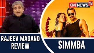 SIMMBA Movie Review By Rajeev Masand   Ranveer Singh, Sara Ali Khan