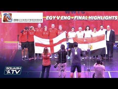 Squash: Egypt v England - Women's World Team Champs 2018 - Final Highlights (видео)