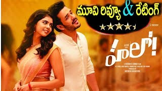 HELLO! Movie REVIEW And RATING | Akhil Akkenani | Kalyani | Vikram K Kumar | Akkineni Nagarjuna
