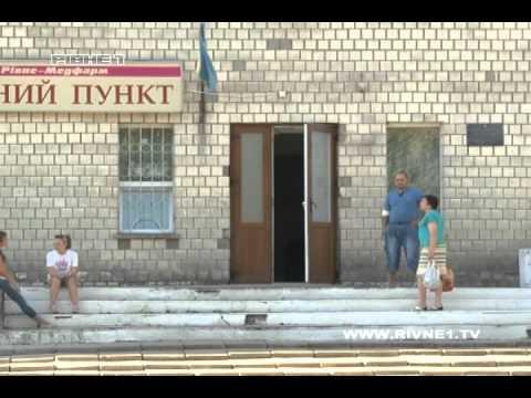 У Березнівському районі нетверезий міліціонер наїхав на двох пішоходів [ВІДЕО]