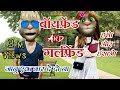 New बॉयफ्रेंड And गर्लफ्रेंड Full Comedy ! True Story Of Talking Tom! Make jokes of_Funny jokes 2018