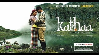 Video Kathaa ~ A Film by Prashant Rasaily. MP3, 3GP, MP4, WEBM, AVI, FLV Agustus 2018
