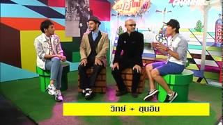 DJ Hey Time 9 May 2014 - Thai Music