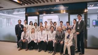 국제진료센터 확장 이전 미리보기