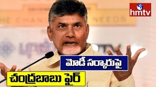 AP Chandra Babu Tweet on Modi Govt