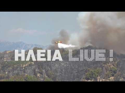 Video - Καλύτερη εικόνα σε Ζάκυνθο, Κάλαμο, Ηλεία: Χωρίς ενεργά μέτωπα οι φωτιές