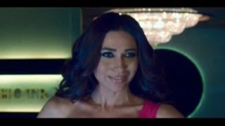Dangerous ISHHQ - Karisma Kapoor - Trailer - Movie News