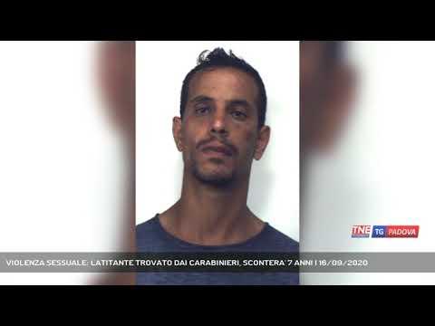 VIOLENZA SESSUALE: LATITANTE TROVATO DAI CARABINIERI, SCONTERA' 7 ANNI | 16/09/2020