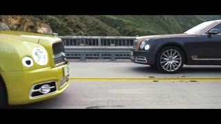 The new Mulsanne