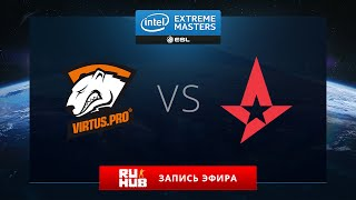 VP vs Astralis, game 1