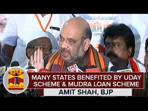 Many-States-benefited-by-UDAY-Scheme-and-Mudra-Loan-Scheme--Amit-Shah--Thanthi-TV