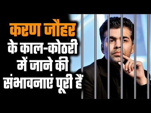 Is Karan Johar about to be nabbed by NCB next?
