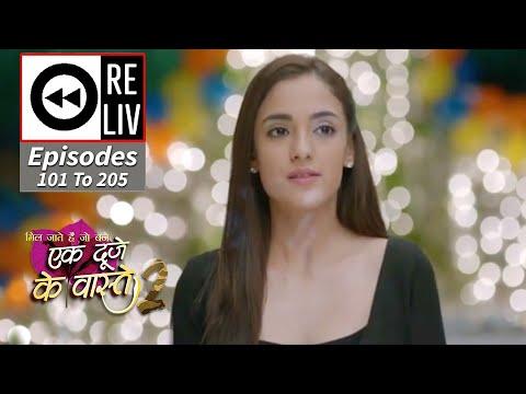 Weekly ReLIV - Ek Duje Ke Vaaste 2 - 19th October 2020 To 23rd October 2020 - Episodes 101 To 105