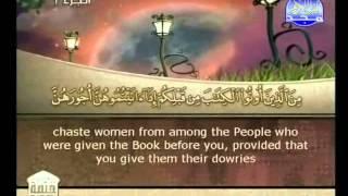 الجزء 6 الربع 3 : الشيخ عبد الله بصفر
