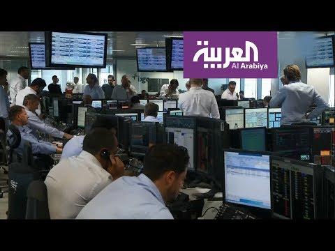 العرب اليوم - 3 أحداث قفزت بمؤشر الخوف في الأسواق العالمية