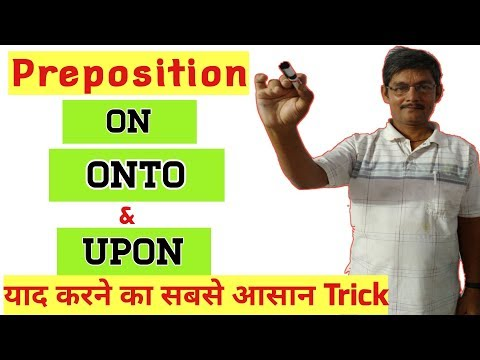 Correct Use Of Preposition 'on' , 'onto, and Upon | Tips and Trick For Preposition|Hindi|Englishcore