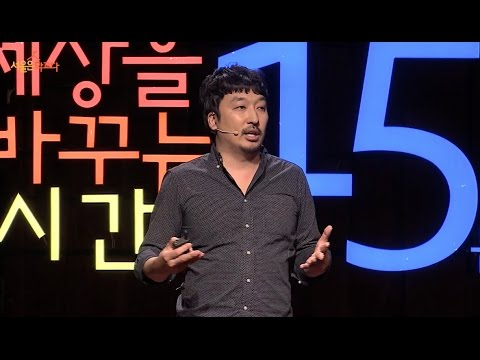 703회 기억의 건축 | 백희성 KEAB 건축디자인 대표 (видео)