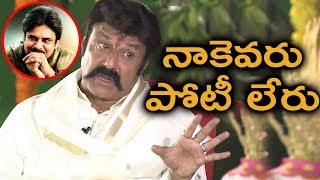 Video Balakrishna Comments On Pawan Kalyan @ Balakrishna Bhogi Special Interview || Zup TV MP3, 3GP, MP4, WEBM, AVI, FLV Januari 2018