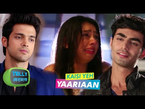 Manik Saves Nandini From Getting Insulted | Kaisi
