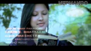 Timilie Man Parauchu With Lyrics And Guitar Chords- Nabin K Bhattarai