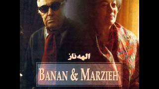 Banan - Door Az Vatan |بنان - دور از وطن