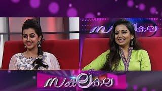Ayaal Njanalla Actress Mrudula Murali Interview Video