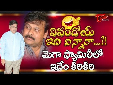 Is Mega Family Avoiding Allu Aravind ?