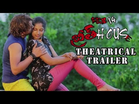 FEB 14 (BREATH HOUSE) Movie : Theatrical Trailer : Latest Telugu Movie 2015