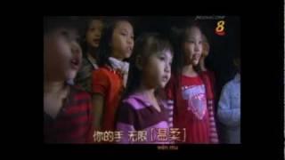 Video 《同济医院慈善夜2010》李奕贤/ 蔡艾加 - 守护 MP3, 3GP, MP4, WEBM, AVI, FLV Januari 2019