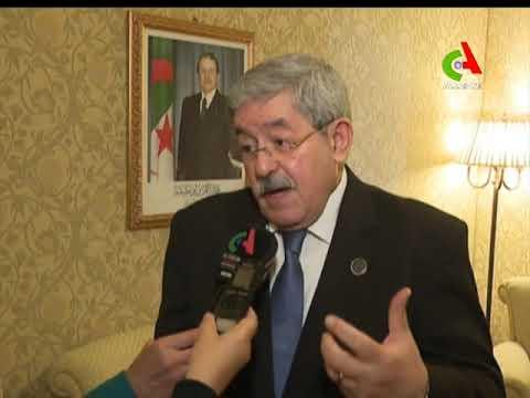 Déclartion du PM Ouyahia en marge de la conférence de Palerme sur la Lybie