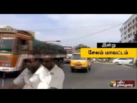 Gummidipoondi-Muthal-Kumari-Varai-Selam-28-02-2016-Puthiyathalaimurai-TV