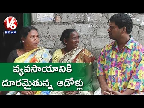 Bithiri Sathi On NITI Aayog Survey | Rural Women Not Interested In Agriculture Work | Teenmaar News