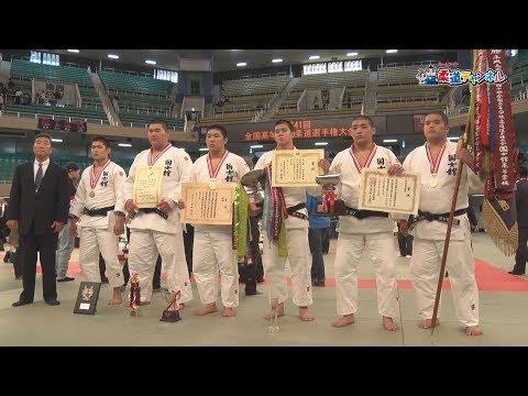 第41回全国高等学校柔道選手権大会 男子団体戦決勝