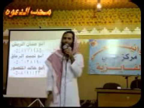 الداعيه خالد ابو شامه دخول جلسة رقص شبابية جدا مضحك هه!!